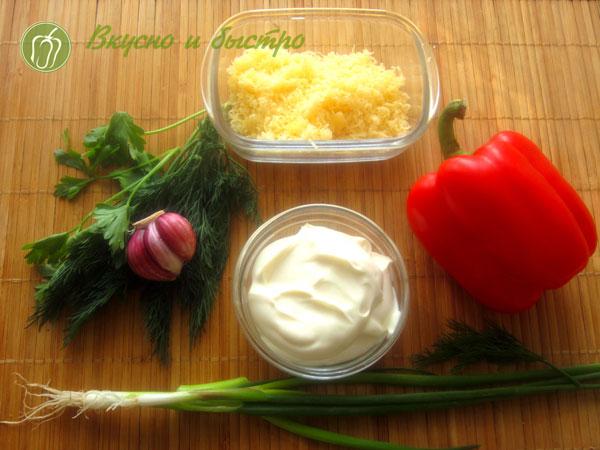 Рецепт торта из кабачков с помидорами = ингредиенты