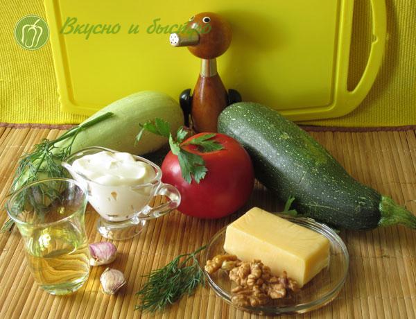 Рулеты из кабачков с сыром и чесноком - ингредиенты