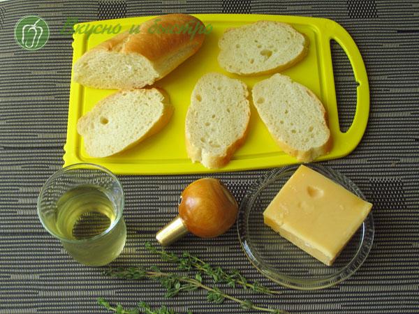 луковый суп рецепт классический с фото - продукты