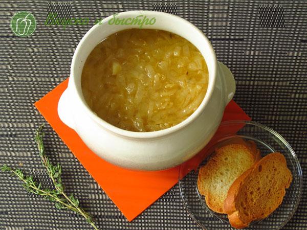 французский луковый суп классический - в горшочке